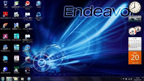 Endeavor_201407202006581b2.jpg