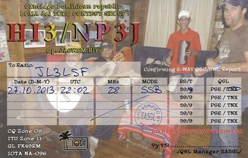 s-HI3_NP3J裏表