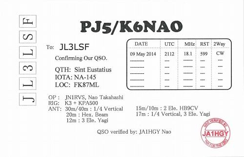 s-PJ5_K6NAO裏