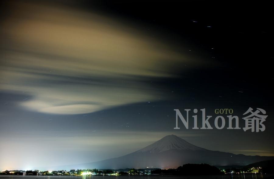 2014 05 04 河口湖 D3x (33)R@NRS