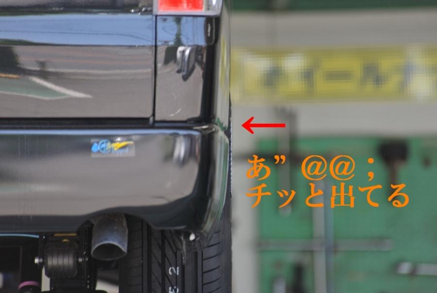 2014 05 17 ハイエース ローダウン D3x (21)
