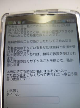 DSCF0581[1]
