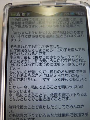 DSCF0580[1]