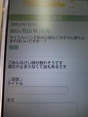 DSCF0583[1]