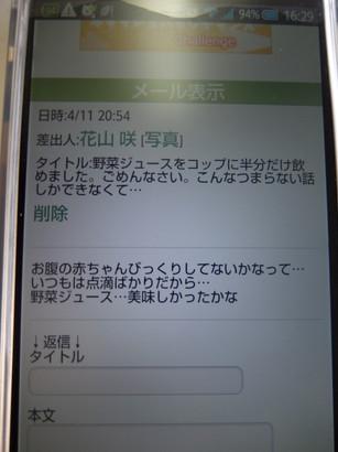 DSCF0590[1]