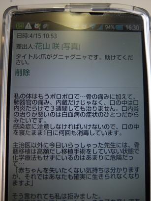DSCF0591[1]