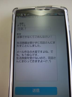 DSCF0604[1]