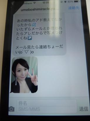 DSCF0187.jpg