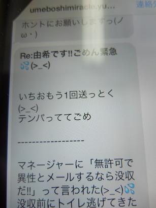 DSCF0218.jpg