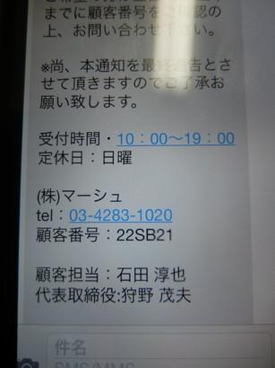 DSCF0235.jpg