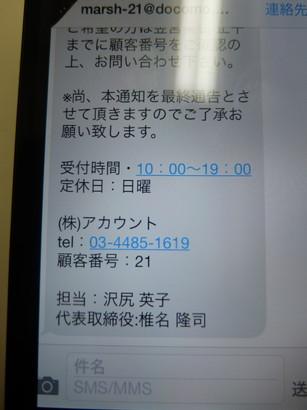 DSCF0238.jpg