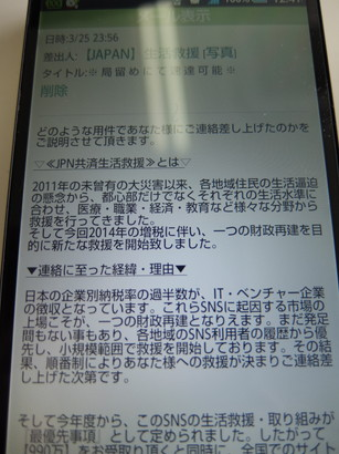 DSCF0403.jpg