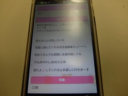 DSCF0433.jpg