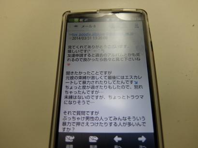 DSCF0438.jpg