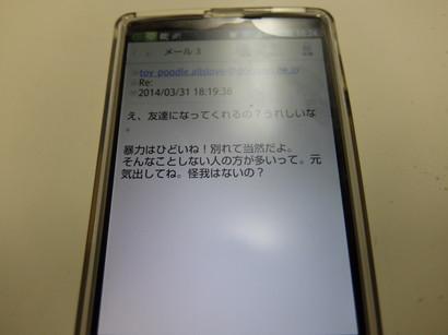 DSCF0439.jpg