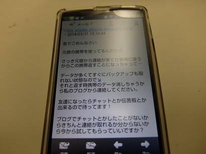 DSCF0440.jpg