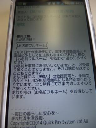 DSCF0452.jpg