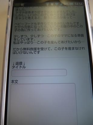 DSCF0458.jpg