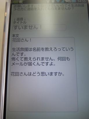 DSCF0463.jpg