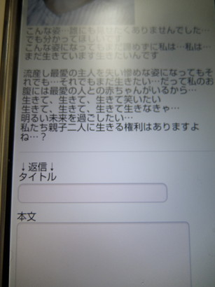 DSCF0514.jpg