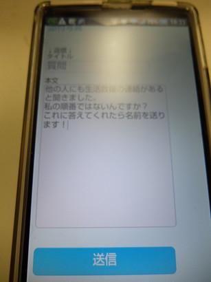 DSCF0515.jpg