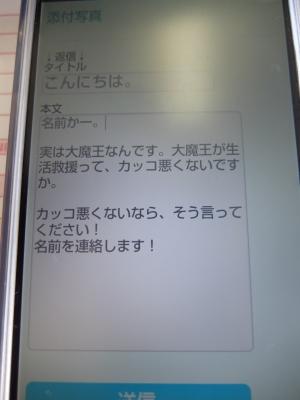 DSCF0628.jpg