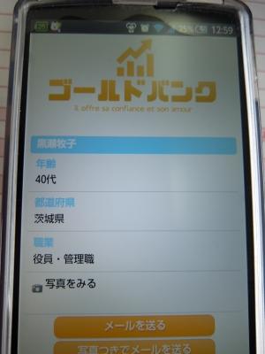 DSCF0657.jpg