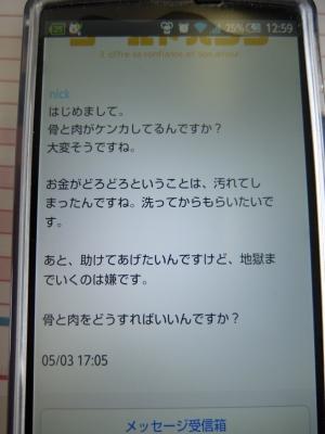 DSCF0658.jpg
