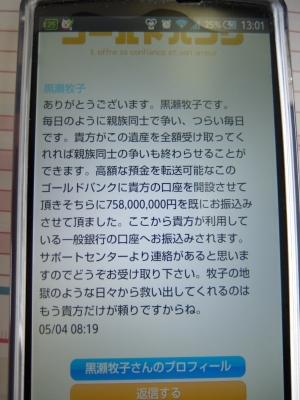 DSCF0661.jpg