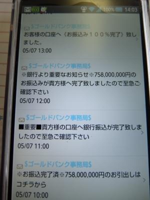 DSCF0669.jpg