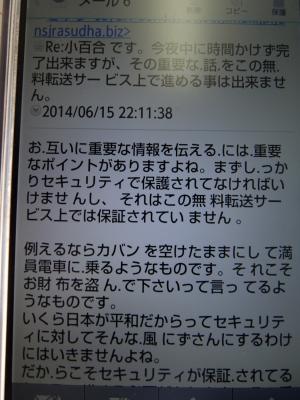 DSCF0724.jpg
