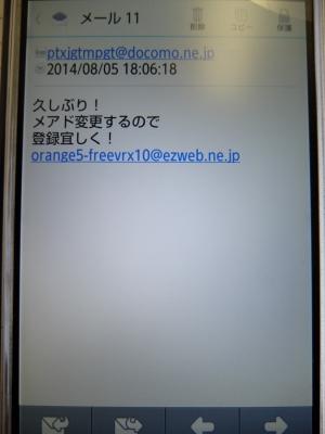 DSCF1061.jpg