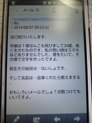 DSCF1068.jpg