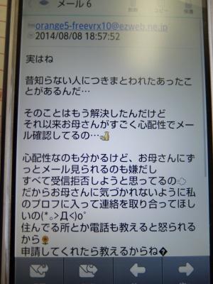 DSCF1070.jpg