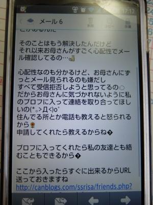 DSCF1071.jpg