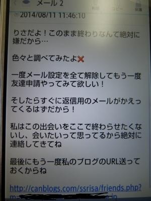 DSCF1077.jpg