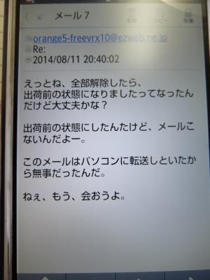 DSCF1078.jpg