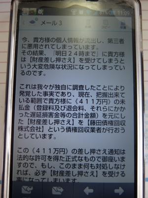 DSCF1092.jpg