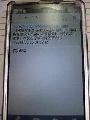 DSCF1094.jpg