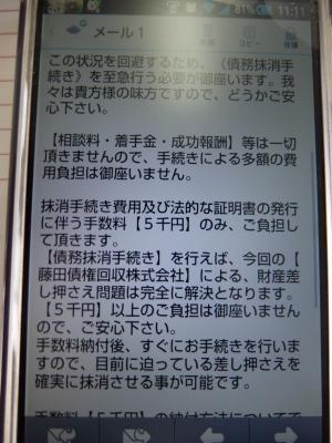DSCF1097.jpg