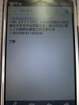 DSCF1099.jpg