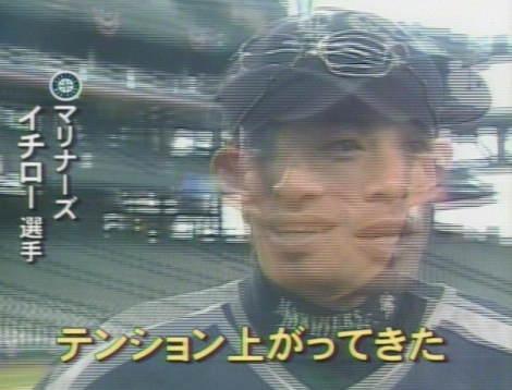 ichiro_.jpg