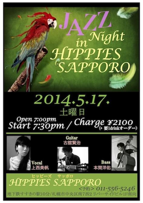 20140517@HIPPIES札幌-2
