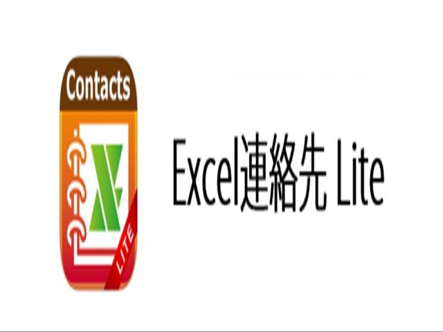 excel_2014032408441182e.jpg