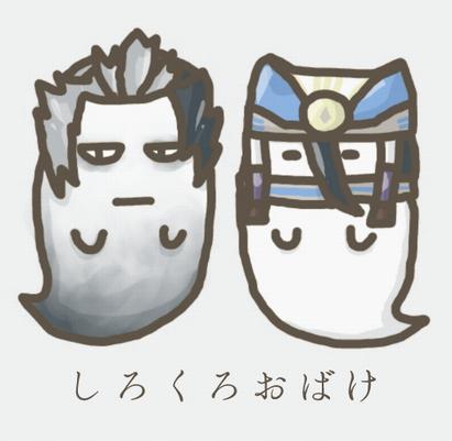 sengoku4sirokuro1blog.png