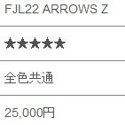 FJL22kakaku