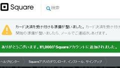 Square1000