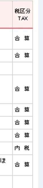 shinryoukin_3