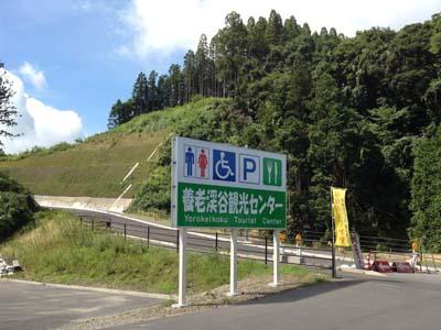 blogIMG_0789.jpg
