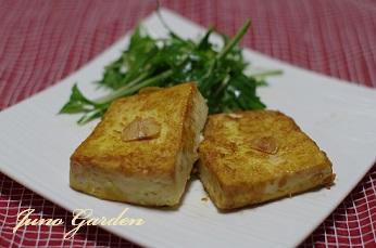 豆腐カレーステーキ